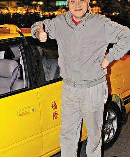 24年后,法海落魄到租车开出嚼动态表情包东西的养家糊口图片