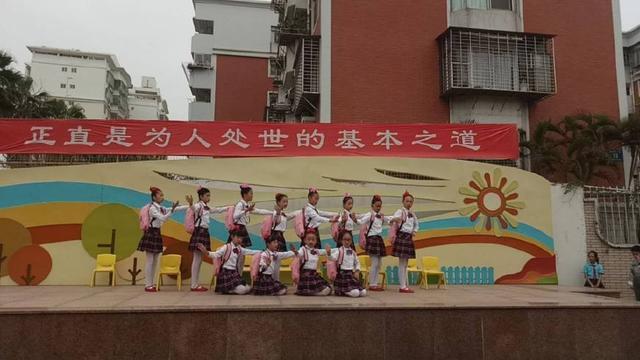 厦门金鸡亭国旗小学下抄报《正直》小学word版手讲话图片