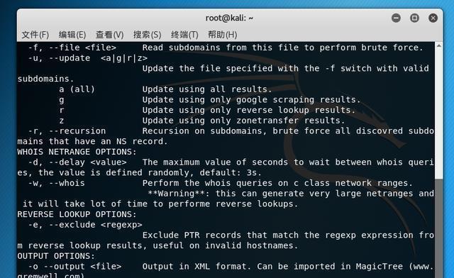 教程渗透工具:Kail中DNS枚举工具DNSenum以黑客数据透视图片