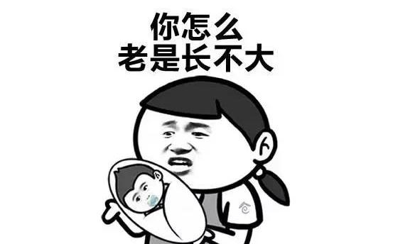 北京人口头禅_超准 一句话泄露您是不是正宗北京人