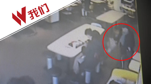 中國女遊客遊大馬遇小偷 兩男子扮食客「順手牽羊」