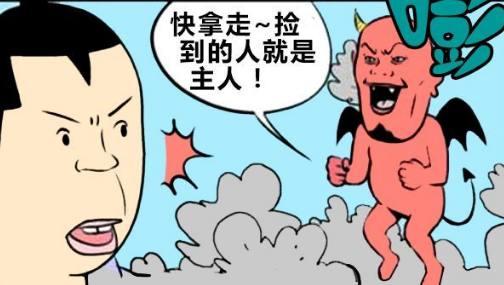 恶搞漫画:天使烦啊?不安静一点!漫画尿液a漫画图片