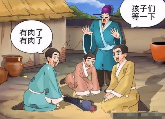 搞笑漫画:法治的报恩漫画v法治燕子图片