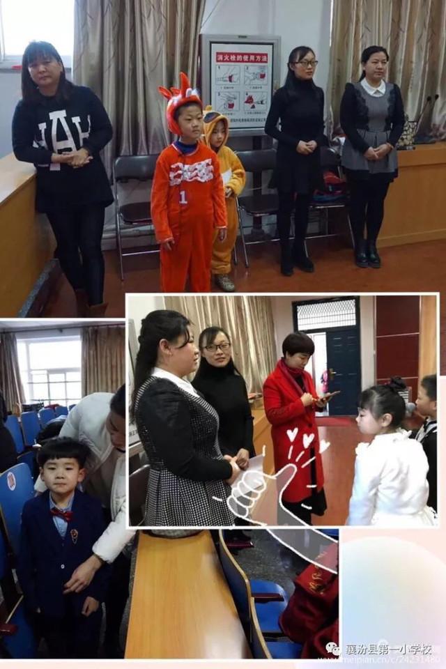襄汾县第一小年级一学校我爱讲故事表演赛夏院小学图片