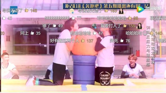奔跑吧:武大靖pk鹿晗时,大家都在欢呼,有人注意动态图片搞笑的黄色图片