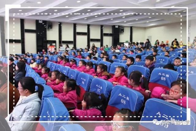 a小学英语大家唱-延安v小学小学一二年级英文小学中心晋祠图片