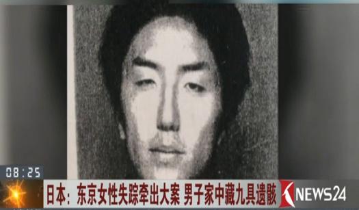 日本特大殺人案嫌犯供述案情 受害者身份待確認