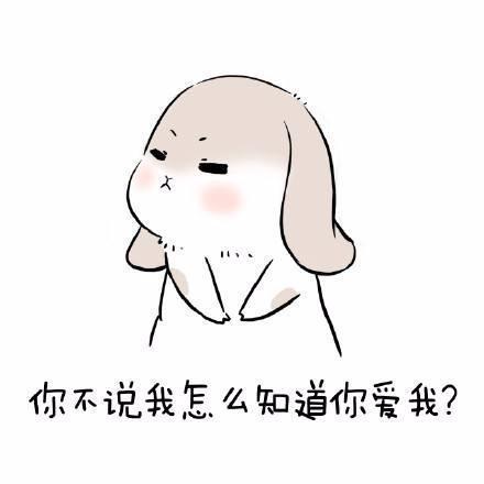 表情:撩汉v表情表情,呆萌搞笑太可爱!一只鸡快速走的表情包图片