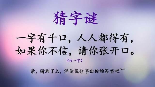 猜字壁图片,高清大图_乡村小镇素材