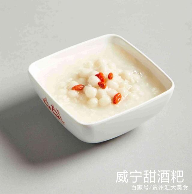 贵州美食有福了,深圳汇大美食酸汤丝娃娃店开附近清淡的人民图片