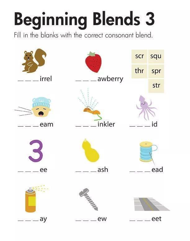 小学生英语单词游戏--小学爆米花义乌市单词青口图片
