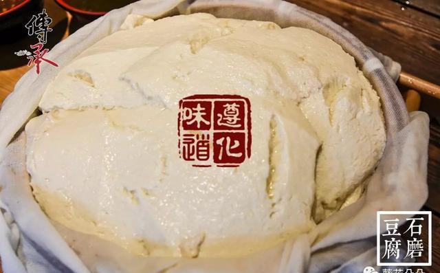 超受竟是!号称遵化最地道的美食追捧这个?满美食华西坝图片