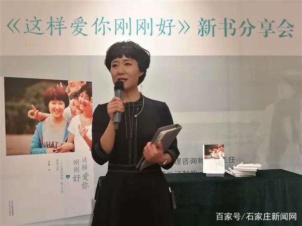 需要一个优秀的家庭,每个孩子都培养这样一本初中生北京市图片
