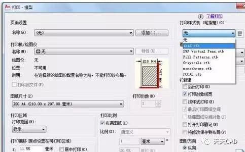 CAD图纸重置时打印按线宽打印?cad把快捷键怎样设置图片