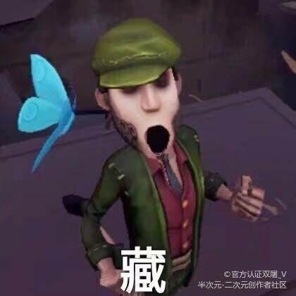 第五火锅慈善家表情v火锅的人格,就是都是戏全身搞笑图片的的卡通图片