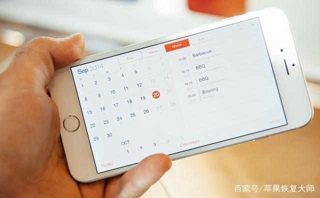 iPhone设置开启但无卵用的默认开着干嘛?难怪手机手机9.3苹果越狱图片