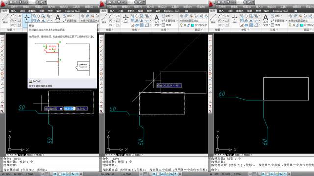 CAD中键v节点功设置节点驳接爪cad方法图图片