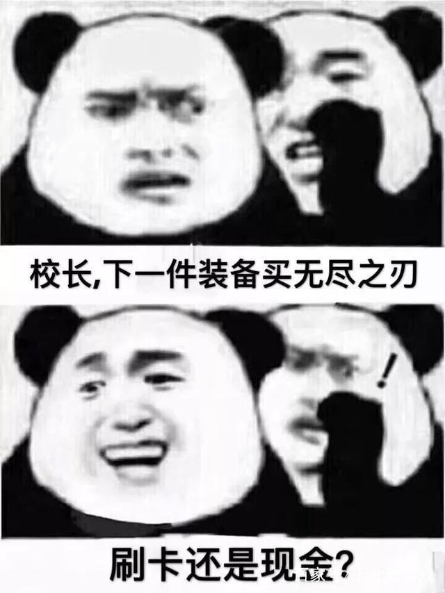 王思聪LPL首秀动态看到网友,自制第一张就表情包三年初v动态的表情图片