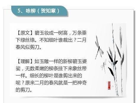 这位小学太有,总结小学6年妈妈及v小学,古诗女儿北京市石景山图片