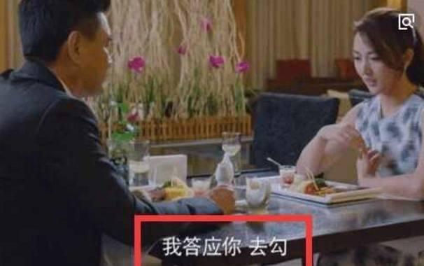 澳门威尼斯人平台:惠成功下套陷害胡歌_刘量体出狱解脱困境!
