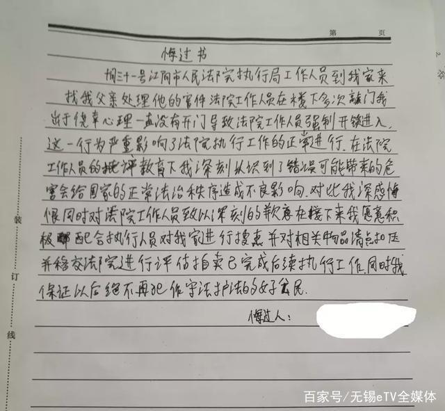 住着a别墅装修大别墅江阴这名老赖却欠150万不独栋石雕别墅图片