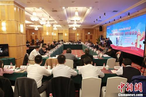 《中國正在說》:保持人民情懷講好新時代中國故事