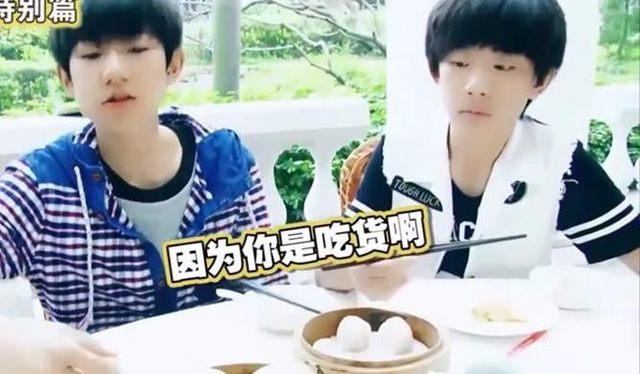 TFBOYS王源美食广州之旅美食怎么做用谜语图片