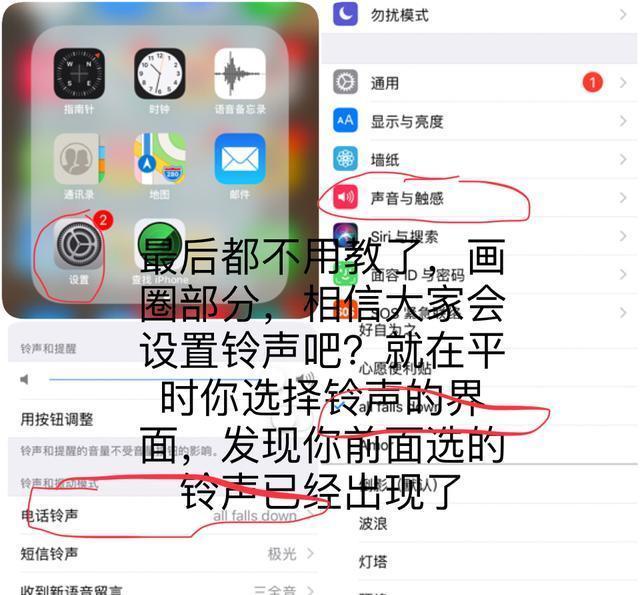 手把手教你用苹果主板充电手机GARAGE小米手机自带软件坏了怎么办图片