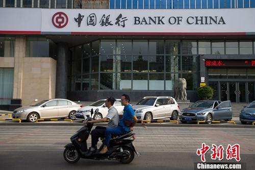銀監會:銀行不得利用信託通道規避監管要求
