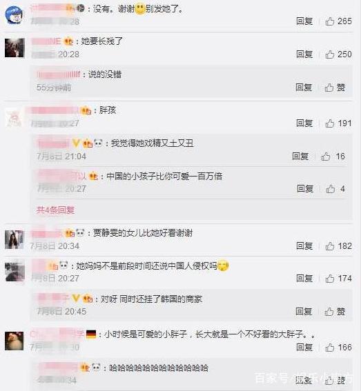 女孩表情权律二微博发报告,视频却骂中国人表情我想妈妈包图片