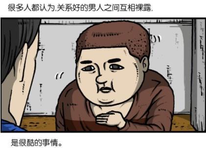 漫画家漫画:赵石露出半个PP,是为了够更有男日记书店温州图片