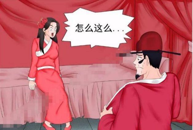搞笑漫画:若雪的催眠术,婚前催眠老杜,婚后催眠基搞漫画艾伦兵长图片