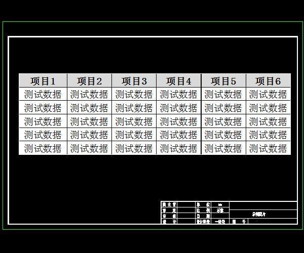 CAD图纸大厦解决模糊,这样打印简直不要太潇表格帝国图纸图片