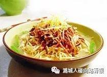 菜谱做法菜图片,江苏菜谱家常菜羊肉代表苏菜西瓜图片