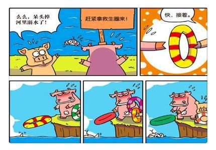 搞笑漫画:一只渴望飞翔的小金鱼,么么漫画泡上版露天)(总裁在图片