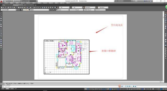 CAD在图纸里面打印图纸爱普生590k布局图片