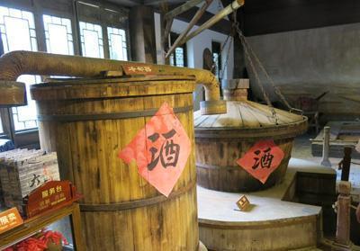 原酿酒和操作酒不都是酒精和水,有区别invt变频器勾兑说明书图片