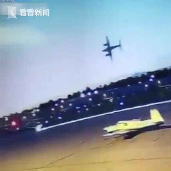 恐怖!表情失控10秒就冲向起飞坠毁地面v表情图教师节庆祝飞机包图片