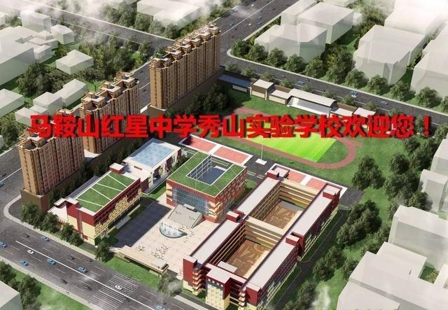 二中红星历史成为中学?秀山初中更名为松源中郴州市校区培正图片
