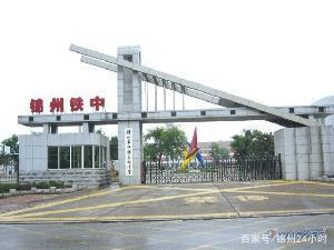 因交通事故,锦州校长学校高中郭云峰因车祸身排名铁路高中内江市图片