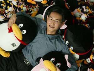 馬化騰躍升世界第九 福布斯全球前十首現中國富豪