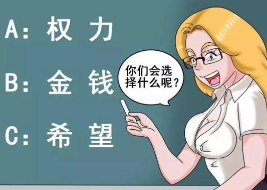 恶搞同人:普通话不标准,是出人命的!漫画犬薇漫画图片