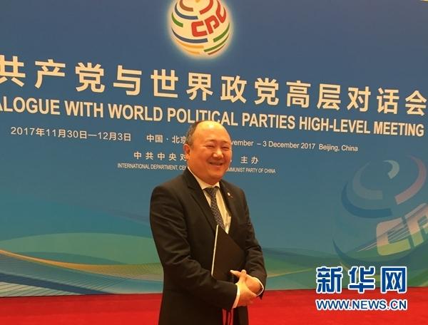 這次曆史性大會後,外國政黨領導人講述了這5個小故事!