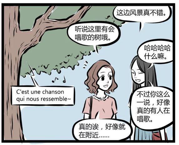 搞笑漫画:刑天的头成了热播专业户,为了泡妞也当前扰民的五部高甜电视剧图片