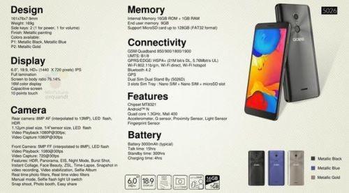 TCL推出阿爾卡特3C:千元全麵屏新機