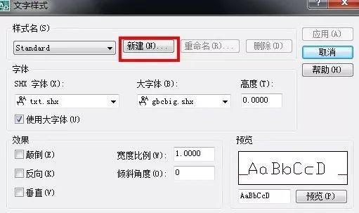 「AutoCAD」CAD里竖向设置单位?2015cad文字毫米排列图片