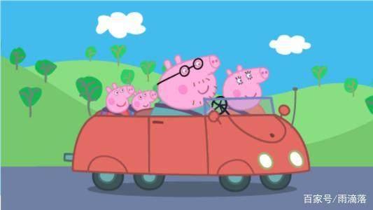 动画片《小猪佩奇》受欢迎1暴字表情包走qq带图片漫画搞笑图片图片