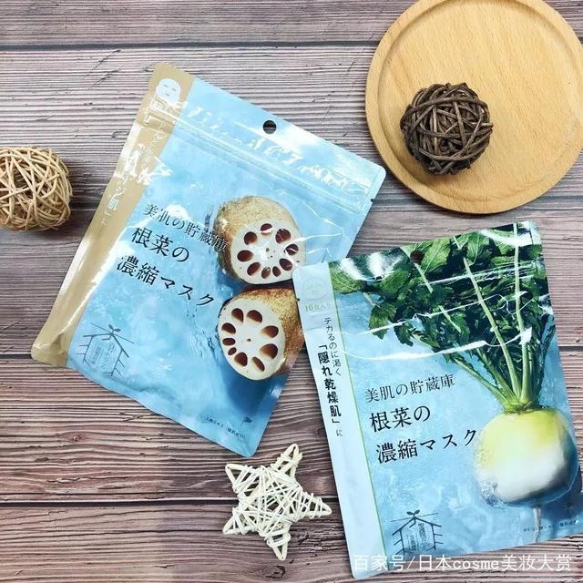 牛蒡、生姜、年糕…扔掉日本现在流行这样敷脸红薯听说了图片