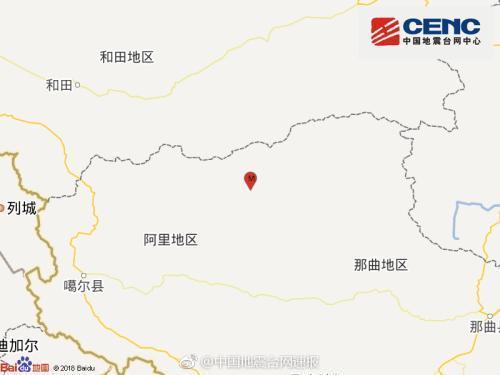西藏阿裏改則縣發生4.0級地震 暫無人員傷亡報告