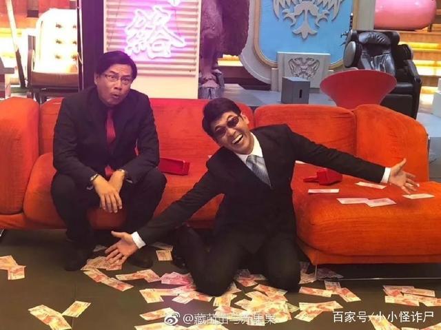 又一个网友因良辰焕发表情第二春,演员:搞笑叶表情有钱微信事业图片